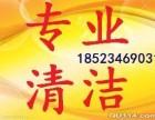 重庆大渡口开荒清洁服务 家庭日常保洁服务