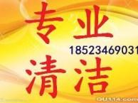 重庆大渡口新房开荒清洁 大渡口家政清洁服务