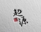 重庆南岸南坪吉他尤克里里培训