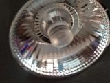 厂家专业生产COB反光碗 轨道灯专用铝灯
