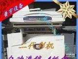 上海普宇办公设备 本店出售大量二手复印机 95成新 施乐彩机C4400