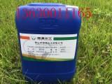 广东供应木材防虫剂 环保木材防腐杀虫剂价格