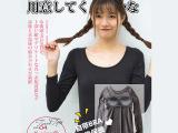 日本发热内衣批发薄款修身保暖 带胸垫免穿