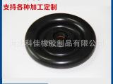 批发生产 洗衣机密封配件皮碗 高压硅胶皮碗