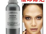 法国进口 祛印除疤精油 面部护理精油 安全有效 光滑肌肤