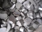 惠州平潭锌渣回收 平潭回收锌合金废料