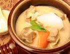 开一家煨百味瓦罐煨汤加盟需要什么条件