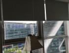 上海闵行窗帘店-闵行区定做办公室卷帘 阳光房遮阳窗帘天棚帘