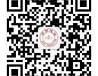 北京全新思学教育有限公司