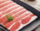 烤肉菜谱大全,芜湖新石器烤肉加盟怎么样,开一家新石器赚钱吗