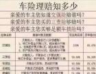 广东省车牌全国违章处理火热进行中