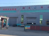 河北清大催化燃燒設備