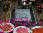 巢湖纸上烤肉加盟石锅拌饭培训韩式芝士肋排做法