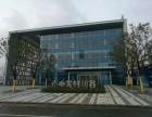 北京周边 企业独栋办公 厂房