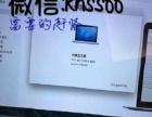 苹果mac笔记本,,九五成新。 英特尔七代I7-7