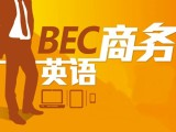 珠海香洲商务英语培训学校 ,外贸英语零基础培训