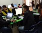 长沙电脑办公培训班长沙Office五笔打字办公文员软件培训