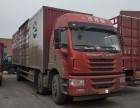青岛到昆明货运专线 大件物品运输 专业运作
