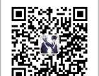 ii/爱大爱手机眼镜%产品优势产品怎么拿货