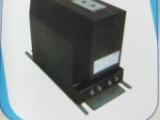 锦州华泰互感器有限公司大量生产销售电流互感器,欢迎订购