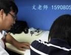 潍坊在职老师,周末寒假冲刺辅导,初中数学、物理
