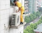 咸宁市区澳柯玛空调售后服务咨询各点电话是多少? 点击拨打