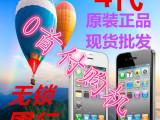 0首付 0利息 Apple/苹果 iPhone 4原装智能手机1