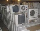 深圳宝安空调回收 办公家具回收