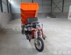 民兴牌4吨电瓶电动工程运输自卸车快乐生产轻松运输的秘密!