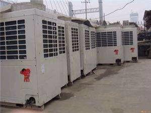 (上海空调回收)长期大量二手家电回收高价空调回收旧电脑等