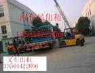 上海嘉定区汽车吊出租 马陆镇25吨汽车吊出租 大型机械吊装