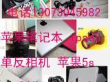 广州回收ipad6平板回收二手ipad6平板苹果ipad回收
