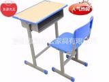 郑州塑料课桌椅 郑州儿童课桌椅可升降