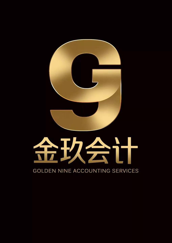全唐山注册公司 代办执照 企业刻章 报税 地址