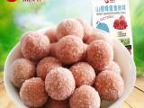 神栗山楂制品雪丽球140g 独立包装儿童宝宝零食特产