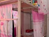 百客公寓 年轻人住宿 安全实惠 300每月