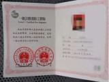 青岛消防工程师培训班