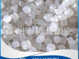 批发供应pe塑料颗粒回料 再生塑料颗粒价