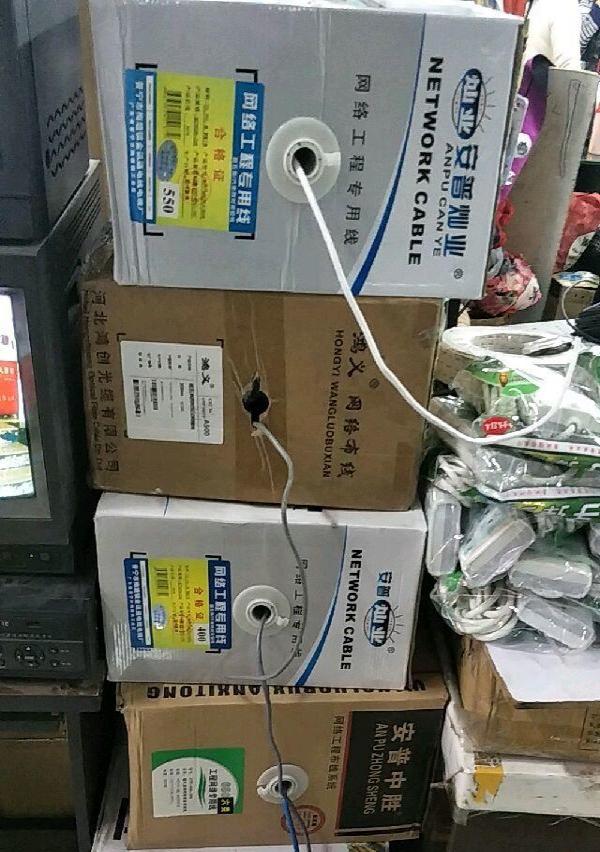 专业光纤熔接,OTDR测试