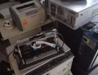 泸州回收打印机复印机旧电脑等办公设备 回收办公桌椅