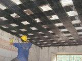 宁夏混凝土工程,元源混凝土供应专业的混凝土加固