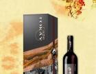 红酒礼品盒厂家
