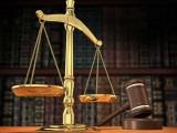 深圳公明律师事务所,公明资深律师,就近服务,方便实惠