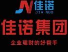 注册深圳公司,转让各类金融 投资类公司,收购公司