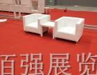 海南佰强展览有限公司专业沙发租赁桌椅租赁家具租赁发光吧桌租赁