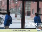 青岛市家政服务 擦玻璃 日常保洁服务崂山四方区