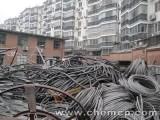 成都电缆回收成都废旧电缆回收公司