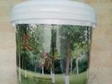 树干涂白剂泽坤美涂及果树涂白剂厂家直销