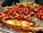 鱼库烤鱼加盟费多少钱