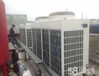 高价回收 深圳宝安中央空调回收 24小时上门收购